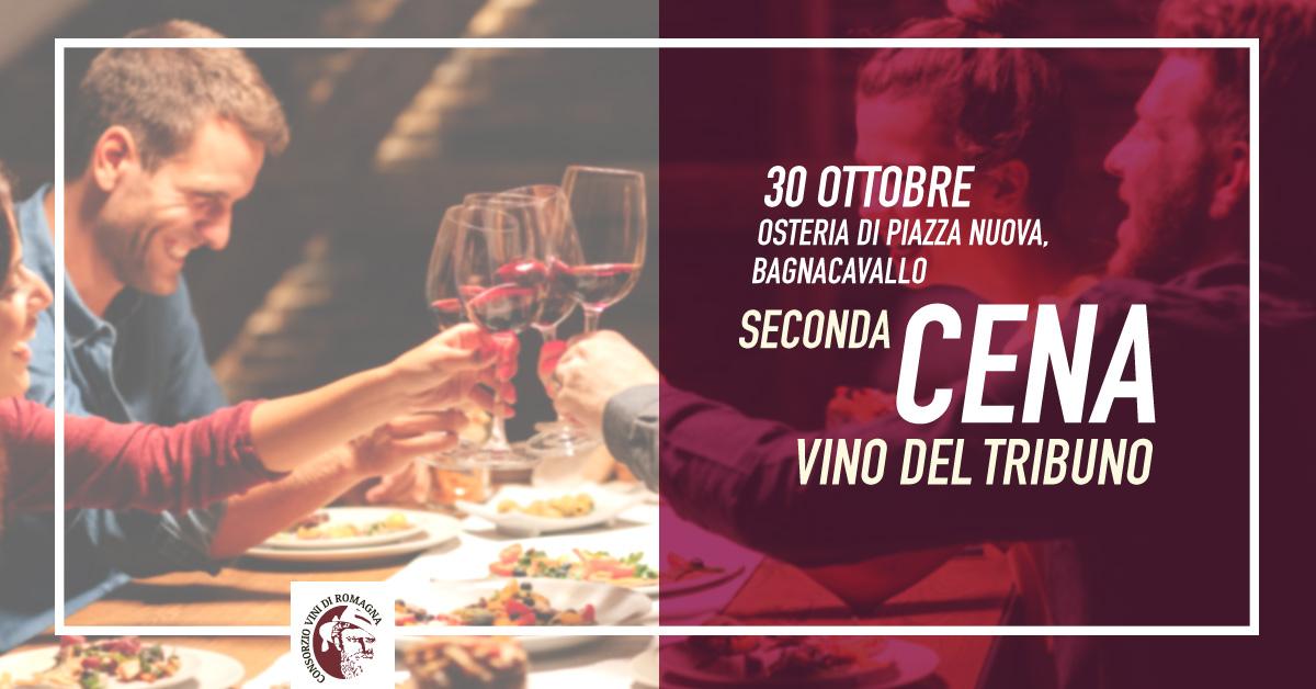 pagelink_cena_vini-del-tribuno_30ottobre-1